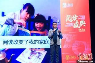今年北京市舉辦閱讀活動逾3萬場 覆蓋千萬人次