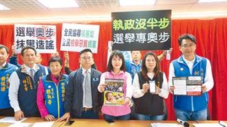 台灣囝仔發文宣 綠聲援 藍斥抹黑