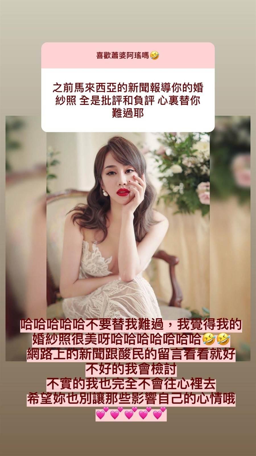 林佩瑤限時動態全文。(圖/取材自林佩瑤 Pei Yao Lin臉書)
