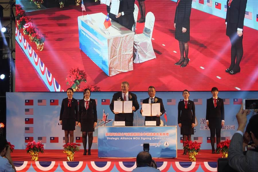 「漢翔與洛馬公司策略聯盟合作協議書」簽署典禮,由漢翔董事長胡開宏及洛馬副總經理Randy Howard代表簽署。(陳淑娥攝)