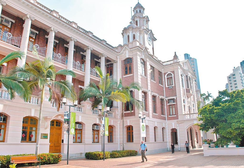 香港大學連續第4年漲學費,這是11年來第6次調漲。(新華社)
