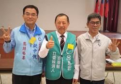 立委選舉抽籤 澎湖藍綠與總統號次恰巧相同