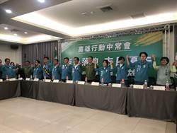 卓榮泰籲18個政黨 一起譴責國民黨性別暴力