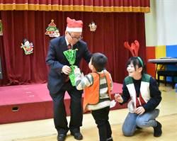第20屆金典天使樹捐贈典禮 齊力為弱勢孩子圓夢