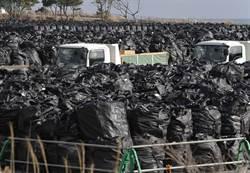不影響環境 日本擬掩埋核污土壤