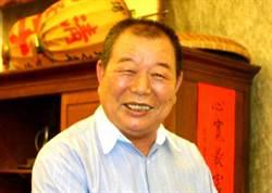 知名爌肉飯創辦人李根本遺愛人間 捐款助空汙減量