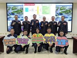 台南市警局選舉維安策略奏效 後壁炸彈案靠這找到人