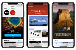 Apple TV加料 現可訂閱Smithsonian頻道長知識