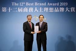 中國信託連12霸 陳佳文:身為臺灣最大的銀行,持續提供更好的金融體驗