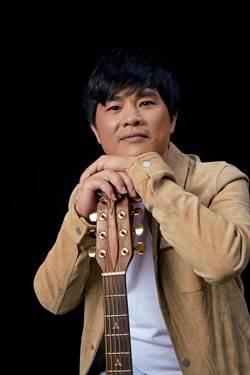 蘇明淵當律師20年 重返歌壇推台語專輯《善良的歹人》