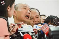 台灣「苦茫亂」 韓國瑜:小英該「知恥近乎勇」