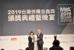 黃偉祥 獲頒2019台灣併購金鑫獎《卓越成就獎》