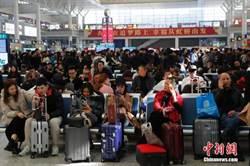 2020年大陸春運旅客發送量預計達30億人次