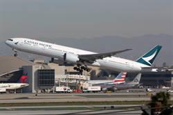 訪港人數銳減,國泰航空明年削減座位容量1.4%