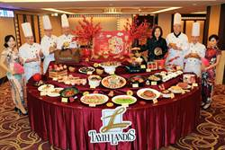 大億麗緻酒店以圍爐等各式料理爭食年菜商機