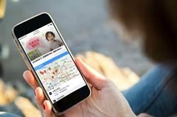Yahoo奇摩原生廣告 幫商家突破瓶頸、提升成交量
