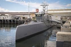 美海軍擬造「海上列車」無人艦隊 永遠無需返港