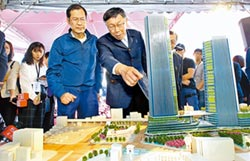 延宕15年終拍板 拚2026年完工!台北雙子星開發簽約 創1.6萬就業