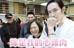 中時社論》網紅總統要把台灣撩到哪去?