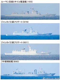 陸4軍艦穿宮古海峽 日軍緊盯