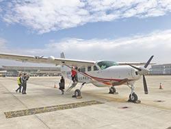 廣西梧州飛桂林 航程1小時搞定