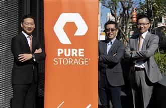 Pure Storage公布2020資料運算與儲存服務預測