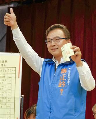 竹市立委候選人抽籤鄭正鈐1號鄭宏輝2號