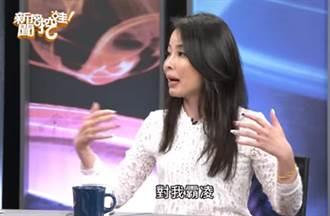 烏龍爆料後遭網友霸凌 呂文婉嗆:你們腦袋有問題