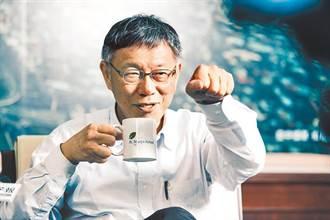 喜樂島爆:林錦昌曾拿4張發票要柯辦自行、沖銷