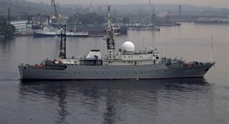 俄間諜船在東岸現蹤 美急派神盾艦跟監