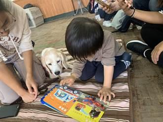 與狗相癒 草屯療養院助孩童探索自我