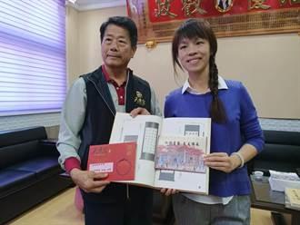 朴子市長人美字也美 20年前獲全國書法冠軍