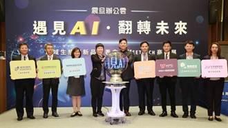 震旦辦公雲新一代『AI面試系統』 搶進中大型企業市場