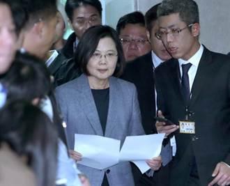 韓國瑜要求成立特偵組 蔡英文:先把豪宅講清楚