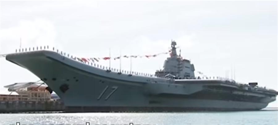 舷號17的解放軍首艘自製航母「山東」艦17日在海南三亞隆重入列。(央視截圖)