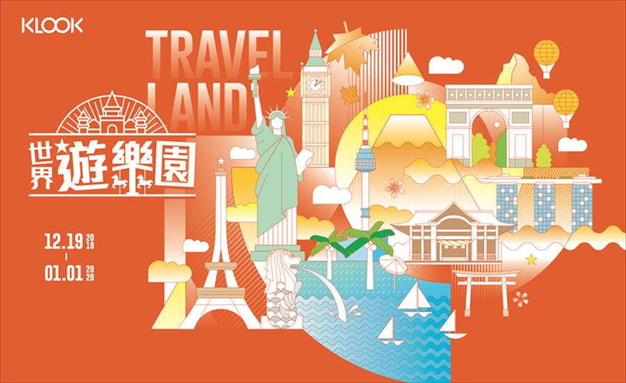 旅遊體驗預訂平台 KLOOK年度品牌嘉年華在信義區香提廣場限時登場,限量旅遊優惠等你來拿。(黃慧雯攝)