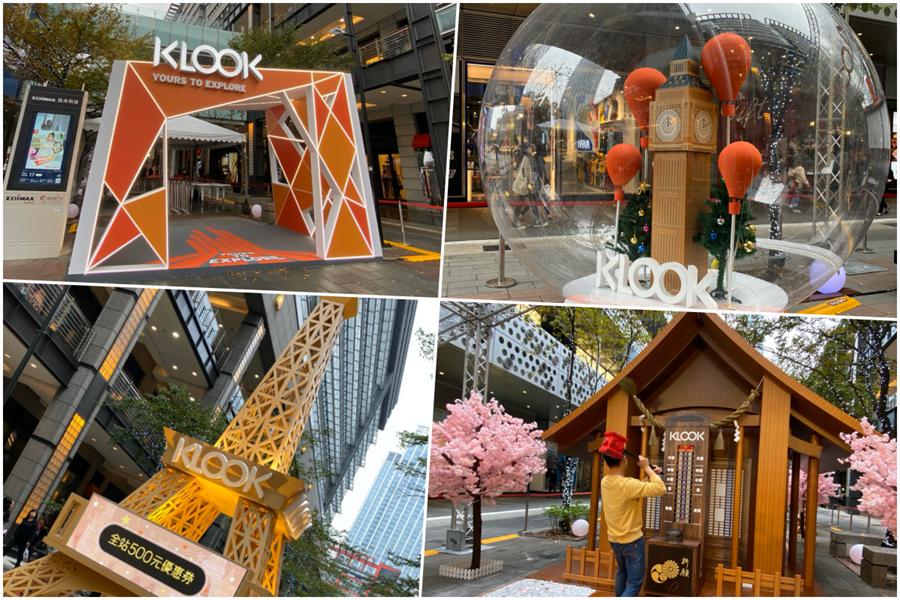 KLOOK年度品牌嘉年華12月19日起登場,預料將成為網美拍照打卡新熱門地點。(KLOOK提供/黃慧雯台北傳真)