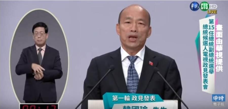 國民黨總統候選人韓國瑜。(華視提供)