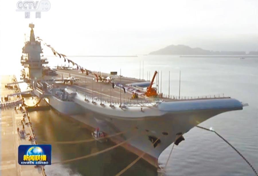 大陸首艘國產航空母艦山東艦17日在海南三亞舉行交付海軍入列儀式。大陸國家主席習近平出席。(摘自央視)