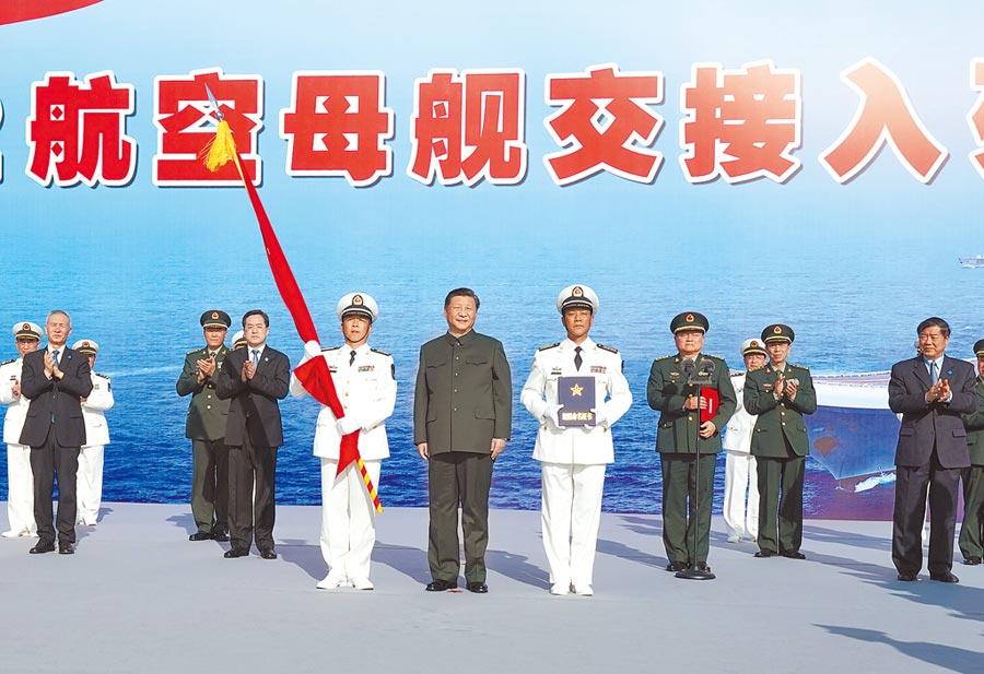 中共總書記、中央軍委主席習近平17日出席山東艦交接入列儀式並登艦視察。(新華社)