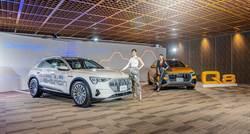 台灣奧迪「創見未來」 發表5款新車高調參加台北車展