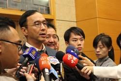 有蔡和陸高層會面證據?朱 :民進黨把抹紅當作選舉提款機