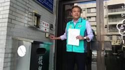 蘇震清按鈴申告 控對手陣營發不實文宣