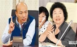 韓為何重設特偵組?數據曝光... 網震撼:陳菊太扯!