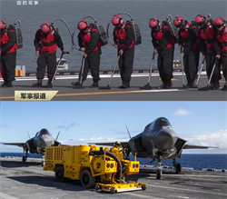 中國特色的航母操作 陸山東艦甲板比家裡乾淨