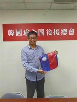 支持中華民國?呂謦煒:民進黨跟蔡英文別再騙票