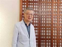 《產業》AI釣出零工經濟時代,陳沖:法規轉型及制度建立3建言(2-1)