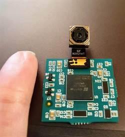 《半導體》找來萊迪思,鈺創打造全球最小DRAM
