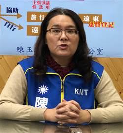 金門立委選情未受夾手事件影響  陳玉珍仍穩定領先