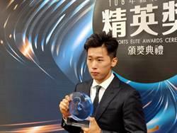 精英獎》蟬聯最佳男運動員 李智凱寫紀錄
